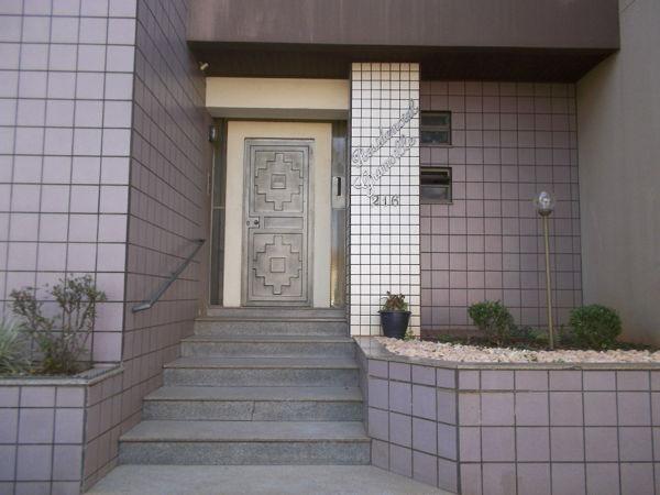 Edifício Residencial Granville
